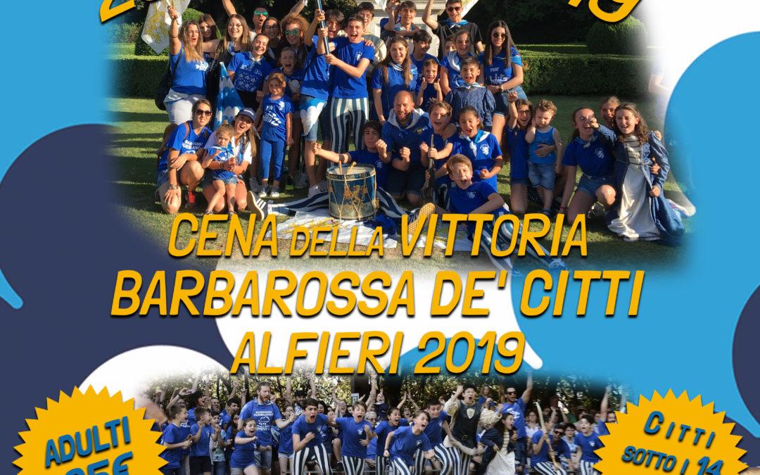 Cena della Vittoria Barbarossa de' Citti Alfieri 2019 Sabato 28 settembre. Ecco il menù!