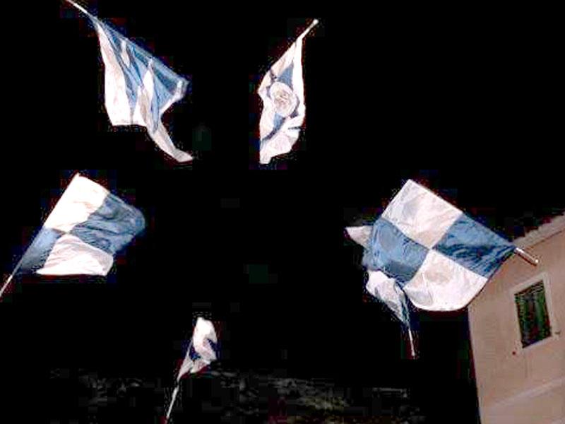 7 giugno 1964. La storia della bandiera
